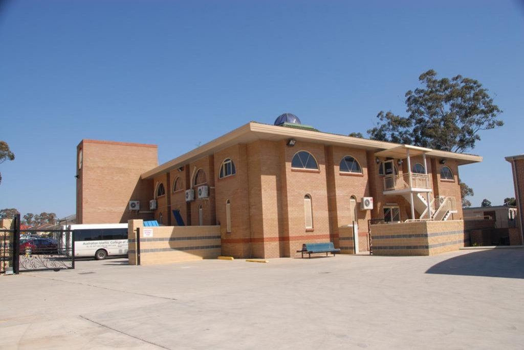 Rooty Hill Mosque 1